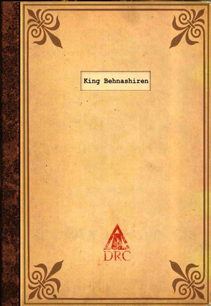 File:DRC notebook king behnashiren.jpeg